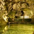 Madeira: lávové jeskyně u São Vicente